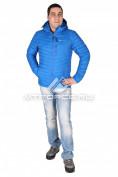 Интернет магазин MTFORCE.ru предлагает купить оптом куртка мужская стеганная синего цвета 1606S по выгодной и доступной цене с доставкой по всей России и СНГ