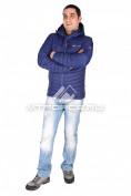 Интернет магазин MTFORCE.ru предлагает купить оптом куртка мужская стеганная темно-синего цвета 1606ТS по выгодной и доступной цене с доставкой по всей России и СНГ