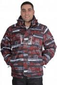 Интернет магазин MTFORCE.ru предлагает купить оптом куртка горнолыжная мужская красного цвета 16100Kr по выгодной и доступной цене с доставкой по всей России и СНГ