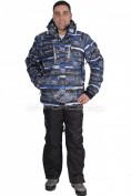 Интернет магазин MTFORCE.ru предлагает купить оптом костюм горнолыжный мужской синего цвета 01610S по выгодной и доступной цене с доставкой по всей России и СНГ