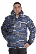 Интернет магазин MTFORCE.ru предлагает купить оптом куртка горнолыжная мужская синего цвета 1610S по выгодной и доступной цене с доставкой по всей России и СНГ