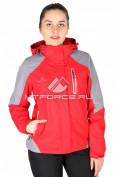 Интернет магазин MTFORCE.ru предлагает купить оптом куртка спортивная женская весна красного цвета 1610Kr по выгодной и доступной цене с доставкой по всей России и СНГ