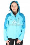 Интернет магазин MTFORCE.ru предлагает купить оптом куртка спортивная женская весна синего цвета 1610S по выгодной и доступной цене с доставкой по всей России и СНГ