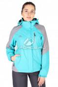 Интернет магазин MTFORCE.ru предлагает купить оптом куртка спортивная женская весна голубого цвета 1610Gl по выгодной и доступной цене с доставкой по всей России и СНГ