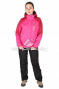 Интернет магазин MTFORCE.ru предлагает купить оптом костюм женский розового цвета 01610R по выгодной и доступной цене с доставкой по всей России и СНГ