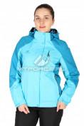 Интернет магазин MTFORCE.ru предлагает купить оптом куртка женская весна синего цвета 1612S по выгодной и доступной цене с доставкой по всей России и СНГ