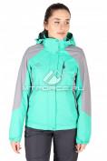 Интернет магазин MTFORCE.ru предлагает купить оптом куртка спортивная женская весна зеленого цвета 1612Z по выгодной и доступной цене с доставкой по всей России и СНГ
