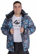 Интернет магазин MTFORCE.ru предлагает купить оптом куртка горнолыжная мужская синего цвета 1613S по выгодной и доступной цене с доставкой по всей России и СНГ