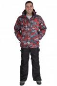 Интернет магазин MTFORCE.ru предлагает купить оптом костюм горнолыжный мужской красного цвета 01613Kr по выгодной и доступной цене с доставкой по всей России и СНГ