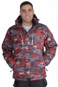 Интернет магазин MTFORCE.ru предлагает купить оптом куртка горнолыжная мужская красного цвета 1613Kr по выгодной и доступной цене с доставкой по всей России и СНГ