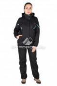 Интернет магазин MTFORCE.ru предлагает купить оптом костюм женский черного цвета 01615Ch по выгодной и доступной цене с доставкой по всей России и СНГ