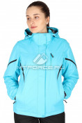 Интернет магазин MTFORCE.ru предлагает купить оптом куртка женская весна синего цвета 1615S по выгодной и доступной цене с доставкой по всей России и СНГ