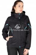 Интернет магазин MTFORCE.ru предлагает купить оптом куртка спортивная женская весна черного цвета 1615Ch по выгодной и доступной цене с доставкой по всей России и СНГ