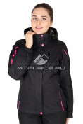 Интернет магазин MTFORCE.ru предлагает купить оптом куртка спортивная женская весна черного цвета 1617Ch по выгодной и доступной цене с доставкой по всей России и СНГ