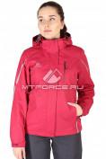 Интернет магазин MTFORCE.ru предлагает купить оптом куртка спортивная женская весна красного цвета 1617Kr по выгодной и доступной цене с доставкой по всей России и СНГ