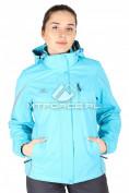 Интернет магазин MTFORCE.ru предлагает купить оптом куртка спортивная женская весна голубого цвета 1617Gl по выгодной и доступной цене с доставкой по всей России и СНГ