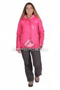 Интернет магазин MTFORCE.ru предлагает купить оптом костюм горнолыжный женский розового цвета 01621R по выгодной и доступной цене с доставкой по всей России и СНГ