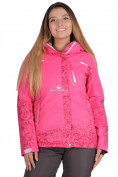 Интернет магазин MTFORCE.ru предлагает купить оптом куртка горнолыжная женская розового цвета 1621R по выгодной и доступной цене с доставкой по всей России и СНГ