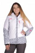Интернет магазин MTFORCE.ru предлагает купить оптом куртка горнолыжная женская белого цвета 1621Bl по выгодной и доступной цене с доставкой по всей России и СНГ