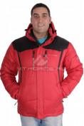 Интернет магазин MTFORCE.ru предлагает куртка зимняя мужская красного цвета 1624Kr по выгодной и доступной цене с доставкой по всей России и СНГ