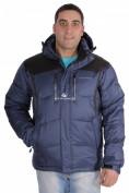Интернет магазин MTFORCE.ru предлагает куртка зимняя мужская темно-синего цвета 1624TS по выгодной и доступной цене с доставкой по всей России и СНГ