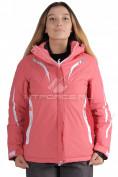 Интернет магазин MTFORCE.ru предлагает купить оптом куртка горнолыжная женская большого размера розового цвета 1628R по выгодной и доступной цене с доставкой по всей России и СНГ
