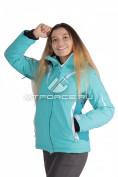 Интернет магазин MTFORCE.ru предлагает купить оптом куртка горнолыжная женская большого размера бирюзового цвета 1628Br по выгодной и доступной цене с доставкой по всей России и СНГ