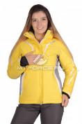 Интернет магазин MTFORCE.ru предлагает купить оптом куртка горнолыжная женская большого размера желтого цвета 1628J по выгодной и доступной цене с доставкой по всей России и СНГ