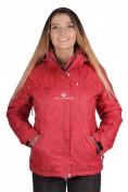Интернет магазин MTFORCE.ru предлагает купить оптом куртка горнолыжная женская красного цвета 1631Kr по выгодной и доступной цене с доставкой по всей России и СНГ