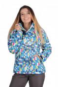 Интернет магазин MTFORCE.ru предлагает купить оптом куртка горнолыжная женская синего цвета 1631S по выгодной и доступной цене с доставкой по всей России и СНГ