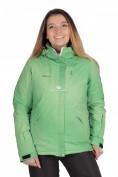 Интернет магазин MTFORCE.ru предлагает купить оптом куртка горнолыжная женская зеленого цвета 1631Z по выгодной и доступной цене с доставкой по всей России и СНГ