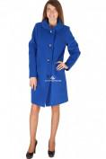 Интернет магазин MTFORCE.ru предлагает купить оптом пальто женское синего цвета 16318S по выгодной и доступной цене с доставкой по всей России и СНГ