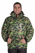 Интернет магазин MTFORCE.ru предлагает купить оптом куртка горнолыжная мужская зеленого цвета 1632Z по выгодной и доступной цене с доставкой по всей России и СНГ