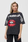 Оптом Женские футболки с принтом темно-серого цвета 1644TC в Екатеринбурге, фото 9
