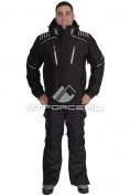 Интернет магазин MTFORCE.ru предлагает купить оптом костюм горнолыжный мужской черного цвета 01653Ch по выгодной и доступной цене с доставкой по всей России и СНГ