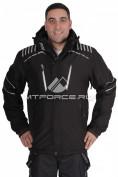 Интернет магазин MTFORCE.ru предлагает купить оптом куртка горнолыжная мужская черного цвета 1653Ch по выгодной и доступной цене с доставкой по всей России и СНГ