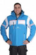Интернет магазин MTFORCE.ru предлагает купить оптом куртка горнолыжная мужская синего цвета 1655S по выгодной и доступной цене с доставкой по всей России и СНГ