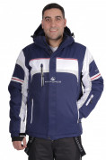 Интернет магазин MTFORCE.ru предлагает купить оптом куртка горнолыжная мужская темно-синего цвета 1655TS по выгодной и доступной цене с доставкой по всей России и СНГ
