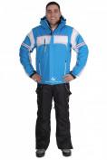 Интернет магазин MTFORCE.ru предлагает купить оптом костюм горнолыжный мужской синего цвета 01655S по выгодной и доступной цене с доставкой по всей России и СНГ