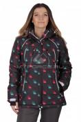 Интернет магазин MTFORCE.ru предлагает купить оптом куртка горнолыжная женская черного цвета 1662Ch по выгодной и доступной цене с доставкой по всей России и СНГ