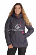 Интернет магазин MTFORCE.ru предлагает куртка демисезонная женская темно-синего цвета 1702TS по выгодной и доступной цене с доставкой по всей России и СНГ
