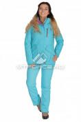 Интернет магазин MTFORCE.ru предлагает купить оптом костюм демисезонный женский голубого цвета 01702G по выгодной и доступной цене с доставкой по всей России и СНГ