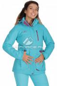 Интернет магазин MTFORCE.ru предлагает куртка демисезонная женская голубого цвета 1702Gl по выгодной и доступной цене с доставкой по всей России и СНГ