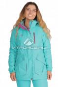 Интернет магазин MTFORCE.ru предлагает куртка демисезонная женская бирюзового цвета 1702Br по выгодной и доступной цене с доставкой по всей России и СНГ
