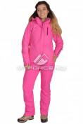 Интернет магазин MTFORCE.ru предлагает купить оптом костюм демисезонный женский розового цвета 01708R по выгодной и доступной цене с доставкой по всей России и СНГ