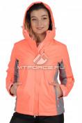 Интернет магазин MTFORCE.ru предлагает купить оптом куртку спортивную женская осень весна персикового цвета 1711P по выгодной и доступной цене с доставкой по всей России и СНГ