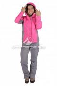 Интернет магазин MTFORCE.ru предлагает купить оптом костюм женский осень весна розового цвета 01711R-1 по выгодной и доступной цене с доставкой по всей России и СНГ