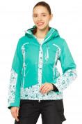 Оптом Куртка горнолыжная женская зеленого цвета 17122Z