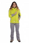 Интернет магазин MTFORCE.ru предлагает купить оптом костюм женский осень весна желтого цвета 01713J по выгодной и доступной цене с доставкой по всей России и СНГ