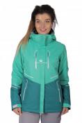 Интернет магазин MTFORCE.ru предлагает купить оптом куртку спортивную женская осень весна зеленого цвета 1715Z по выгодной и доступной цене с доставкой по всей России и СНГ